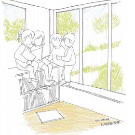子どもの居場所・窓辺