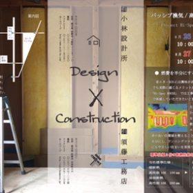 Project-Hi-Spec情報w
