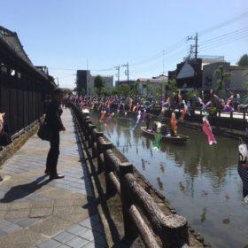 栃木市を歩こう